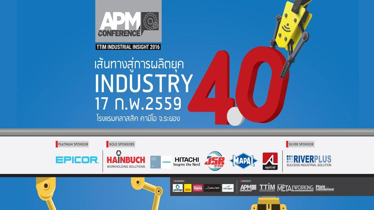 APM Conference 2016 Roadshow List