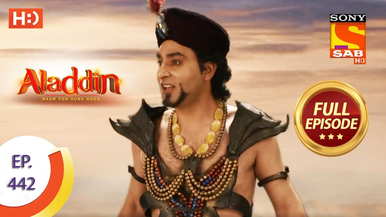 Download Aladdin - Ep 442  - Full Episode - 7th August 2020