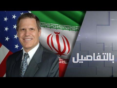 واشنطن لا تريد تصعيدا مع طهران في العراق.. ما السبب؟  - نشر قبل 4 ساعة