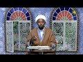 40. Istilahi ya Tasalsul - Sheikh Salim Ng'ang'a Mwega