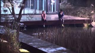 Video Hyun Bin - That man (Secret Garden) MV HD sub español download MP3, 3GP, MP4, WEBM, AVI, FLV Januari 2018