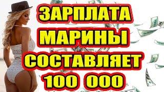 Дом 2 НОВОСТИ - Эфир 10.04.2017 (10 апреля 2017)