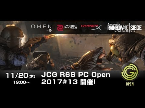 JCG R6S PC Open 2017 #13 (実況: 馬人 ・解説:きんち)