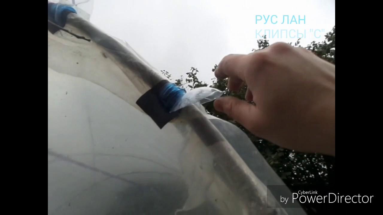 Производство и продажа полиэтиленовых пленок из светостабилизированного материала для оборудования теплиц.