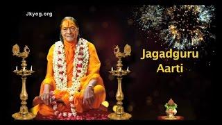 Aarti of Jagadguru Shree Kripaluji Maharaj [with ENGLISH subtitles]