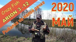 Crazy Fish ARION 3 12 Спиннинг с берега в мае на реке