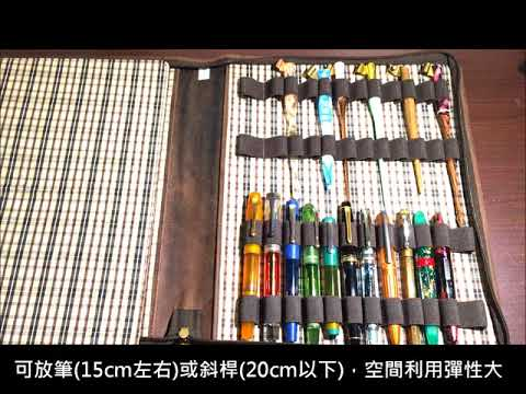 美國 Girologio 48支裝皮革筆袋: 深紅色/Oxblood