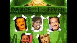 Morteza & Sharareh - Dance Fever 4 |  مرتضی و شراره