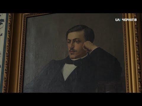 """Пригодницька експедиція """"Артефакти"""". Іван Рашевський(12 випуск)"""