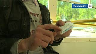 Электронные проездные в Иванове