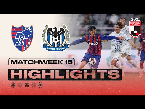 A first-minute goal by Diego Oliveira! | F.C.Tokyo vs. Gamba Osaka | Matchweek 15 | 2021 J1 LEAGUE