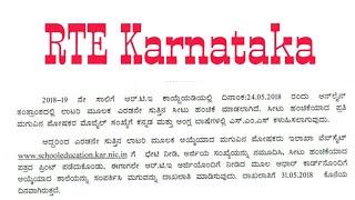 Circular regarding 2nd round seat allotment RTE Karnataka 2018-19
