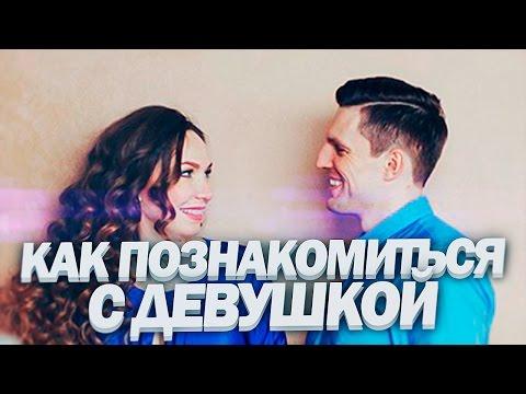 знакомства с девушкой татаркой