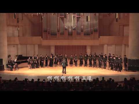"""五環之歌(""""北京市市歌"""") 上海彩虹室內合唱團"""