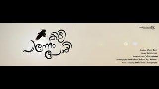 Kili pinnem poyi - malayalam short-film