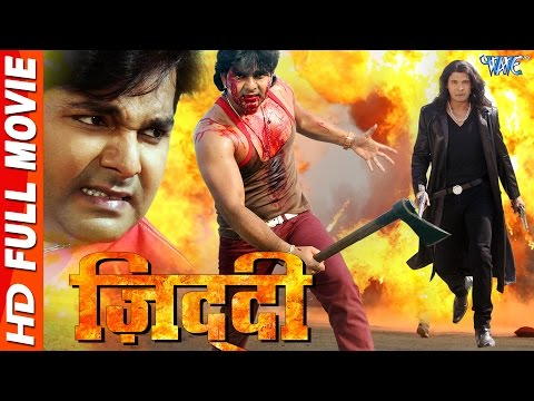 Ziddi || Super Hit Full Bhojpuri Movie...