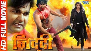 Video Ziddi || Super Hit Full Bhojpuri Movie 2017 || Pawan Singh || Bhojpuri Full Film download MP3, 3GP, MP4, WEBM, AVI, FLV September 2018