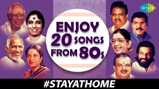 Tamil 80s first 20 1 Enjoy 20Songs From 80s
