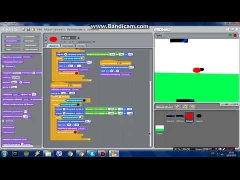 Алгоритмы Scratch/ Отбей шар!