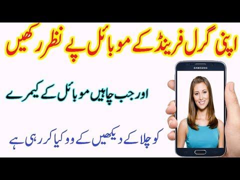 Girlfriend Monitor Phone Camera - Android Phone ko Spy Camera Banaiye By Captain tuts