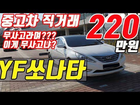 다이렉트자동차보험