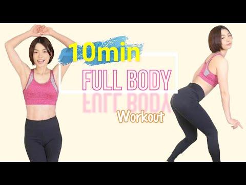 【10分】ストレッチ+全身筋トレ+脂肪燃焼メニュー / 10min Fullbody workout