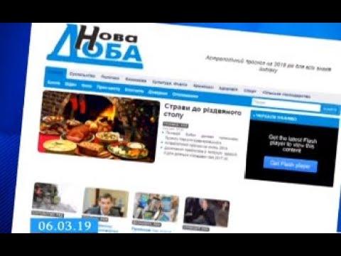 ТРК ВіККА: У Черкасах триває добровільний демонтаж реклами