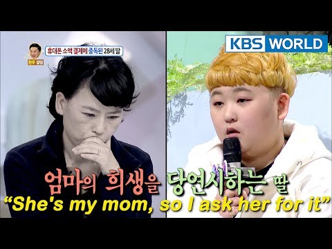 Buried in Debt.Seriously addicted to micropayments[Hello Counselor Sub:ENG,TAI / 2018.03.05]