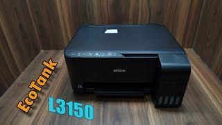Огляд принтера Epson L3150, розпакування, установка, кращі економічні чорнило бак принтер для домашнього / офісного використання