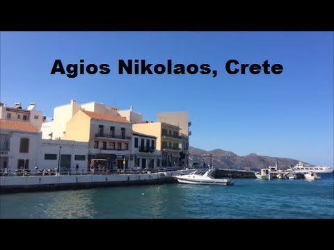 AGIOS NIKOLAOS - CRETE GREECE, Town and marina..