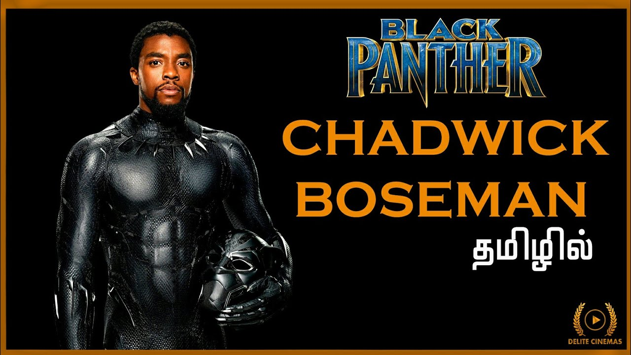 Facts About Chadwick Boseman l Black Panther The King l Tamil l By Delite Cinemas