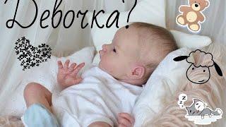 Распаковка новой куклы реборн!)))🎁Reborn baby box opening!🎁🎁