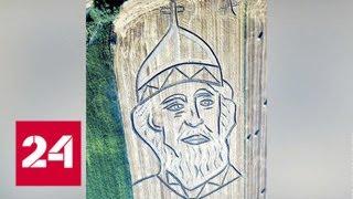 Смотреть видео В Италии вместо Путина появился святой Владимир - Россия 24 онлайн