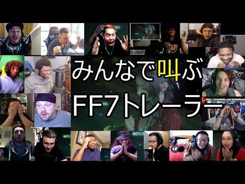 [海外の反応] FF7リメイク トレーラー [link in description] Reactions to Final Fantasy 7 Remake Trailerиз YouTube · Длительность: 1 мин56 с