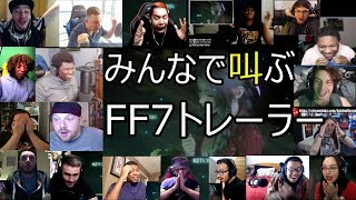 [海外の反応] FF7リメイク トレーラー [link in description] Reactions to Final Fantasy 7 Remake Trailer