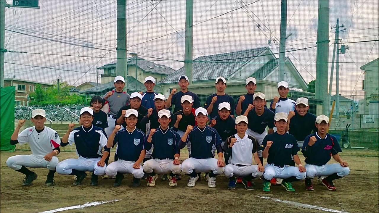 成蹊 学校 福島 高等