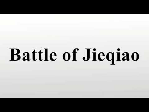 Battle of Jieqiao