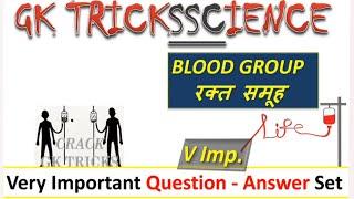 Blood Group, Antigens and Antibodies|| erythroblastosis fetalis/ crack gk tricks