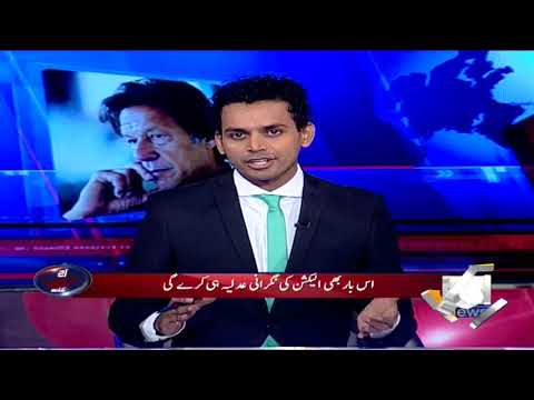 Aaj Shahzeb Khanzada Kay Sath - 03 May 2018 - Geo News