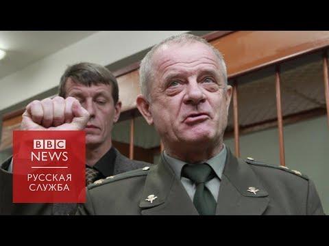 Квачков будет освобожден: