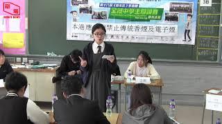 Publication Date: 2018-12-12 | Video Title: 181201本港應全面禁止傳統香煙及電子煙 六世對何傳耀