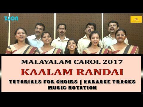 Latest Malayalam Christmas Carol 2017 KAALAM RANDAI(CAROLSAV 2017-INDIAN A Category)Official Video