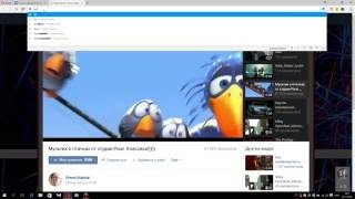 Как скачать видео c vk. скачать видео  вконтакте! Самый простой способ! без кодов и расширения!