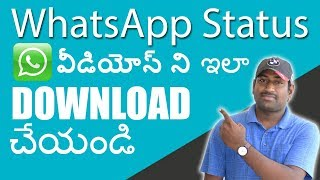 Save WhatsApp Status Videos to your Smart Phone | In Telugu