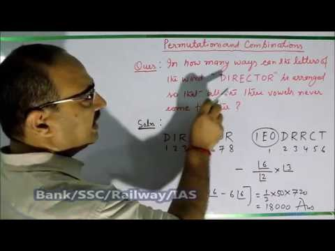 Permutations and Combinations-01: Shortcut Tricks: By Amar Sir: Bank PO/Clerk/SSC CGL/Railway/IAS