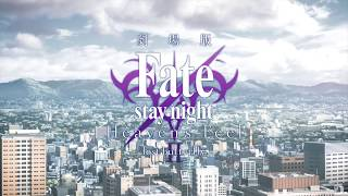 『劇場版「Fate/stay night [Heaven's Feel]」II.lost butterfly』ティザートレーラー