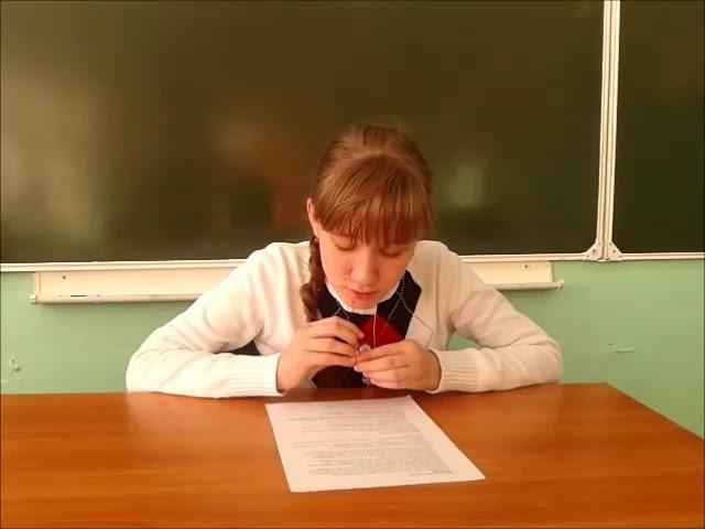 Изображение предпросмотра прочтения – КаринаФенинец читает произведение «Стихотворение в прозе Воробей» И.С.Тургенева