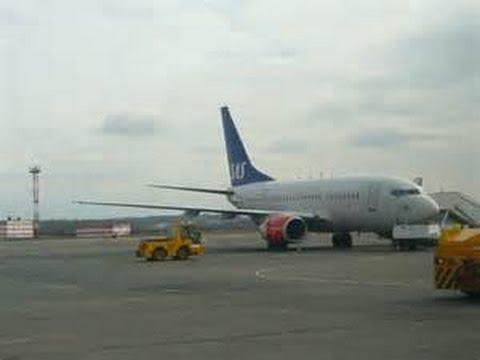 Москва Ереван дешевые авиабилеты