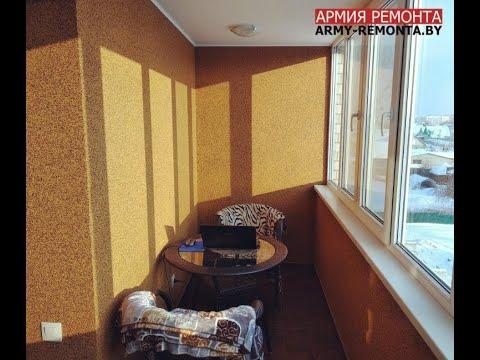 Ремонт квартиры в Могилеве - Обзор с мебелью