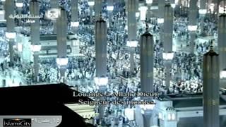 Day 16 - Taraweeh Madinah 2018 - Ramadan 1439 AH - Recite Quran  21:1   w/ French Subtitle